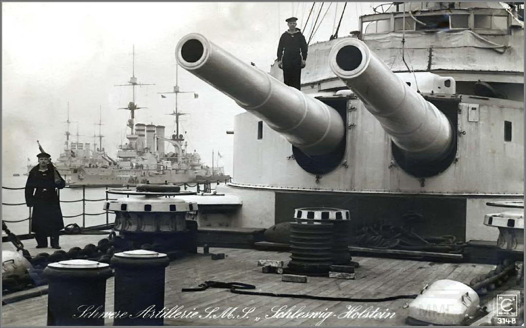 3995 - Германский флот 1914-1945