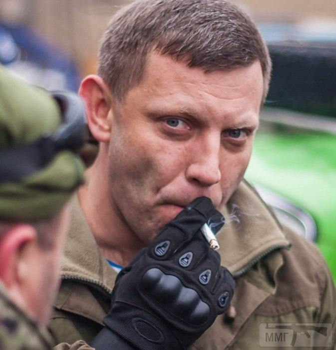 39982 - Командование ДНР представило украинский ударный беспилотник Supervisor SM 2, сбитый над Макеевкой