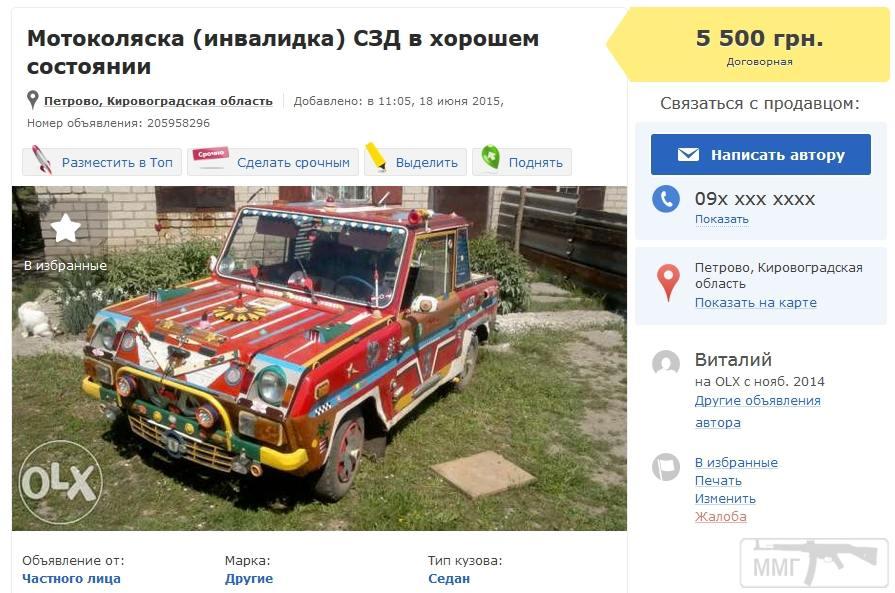 40028 - Эксклюзивы и раритеты в продажах )))
