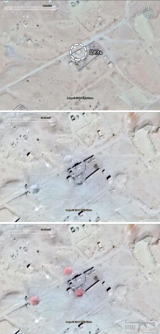 40036 - Сирия и события вокруг нее...