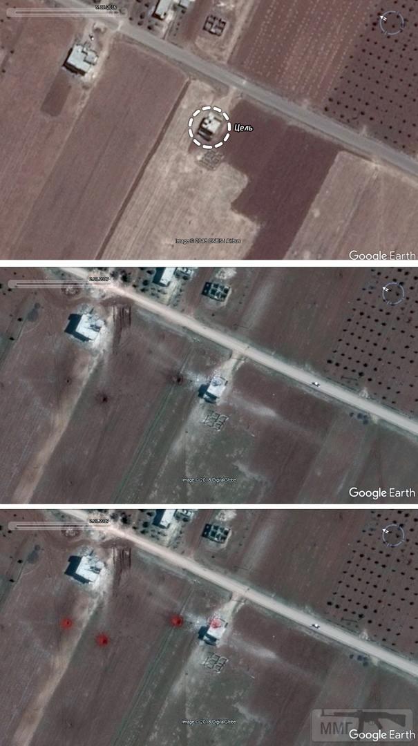 40037 - Сирия и события вокруг нее...