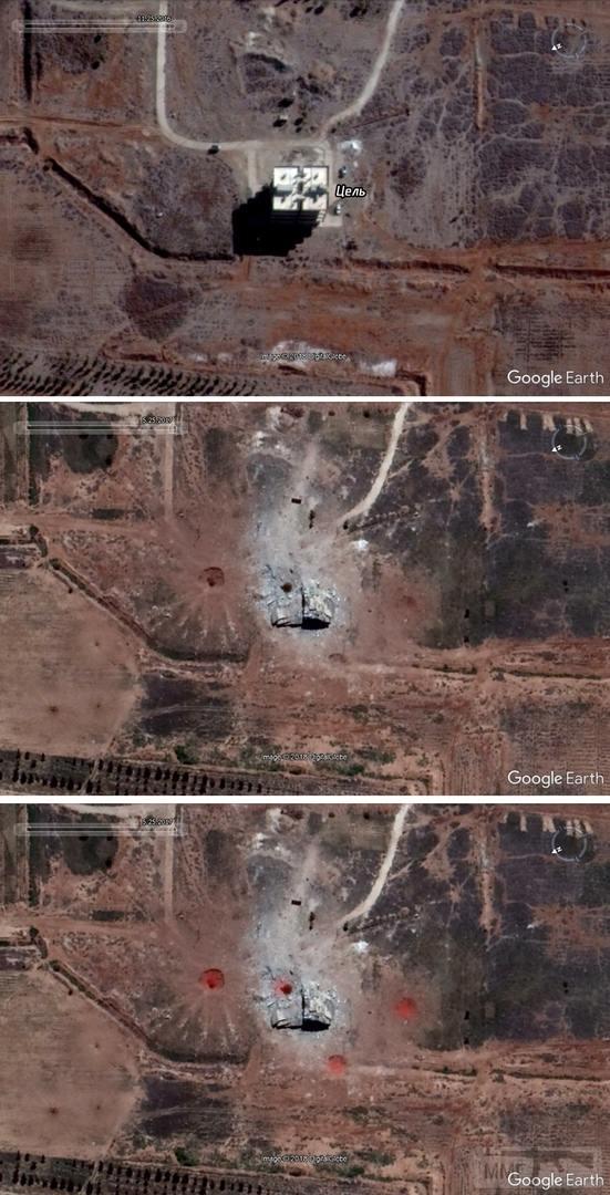 40041 - Сирия и события вокруг нее...