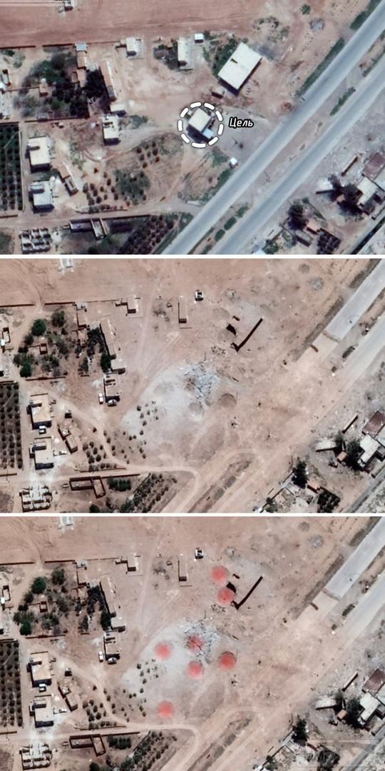 40044 - Сирия и события вокруг нее...