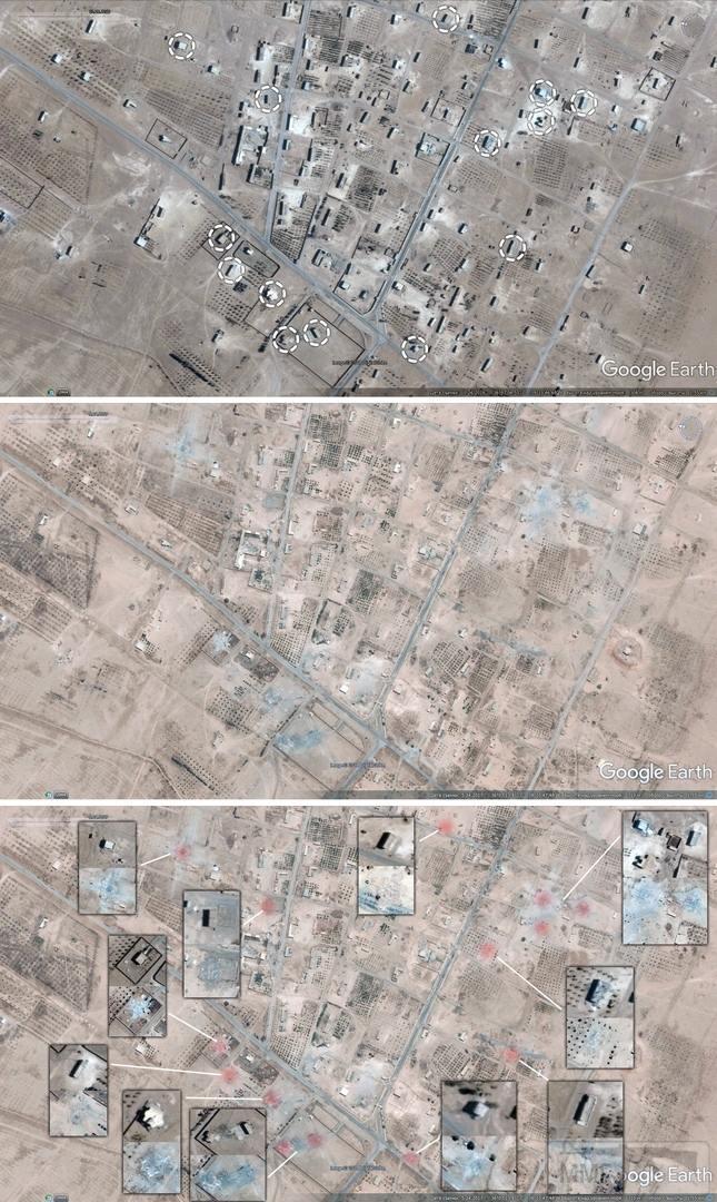 40046 - Сирия и события вокруг нее...