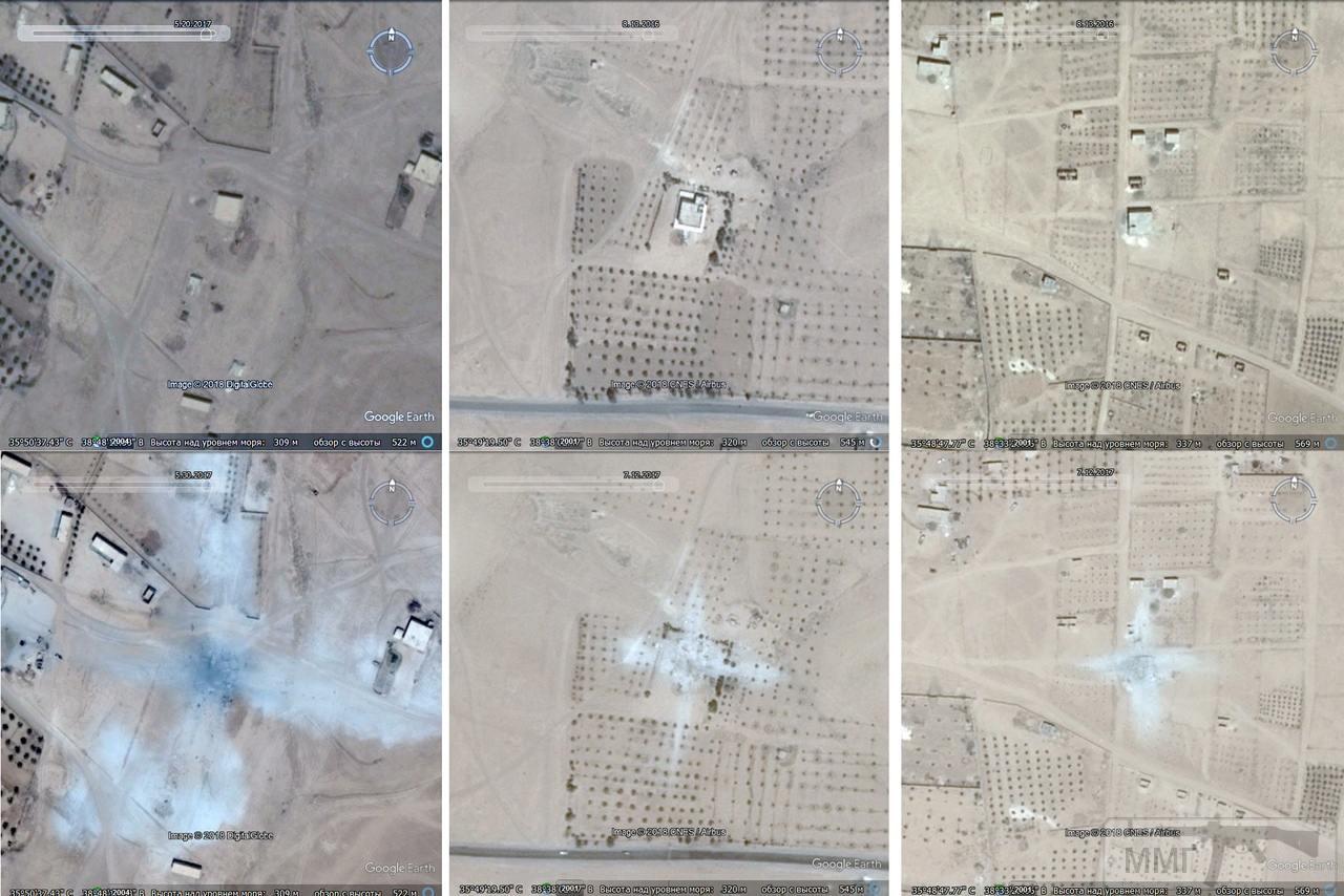 40047 - Сирия и события вокруг нее...