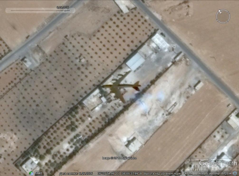 40048 - Сирия и события вокруг нее...