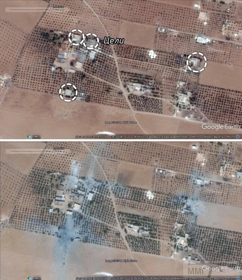 40049 - Сирия и события вокруг нее...