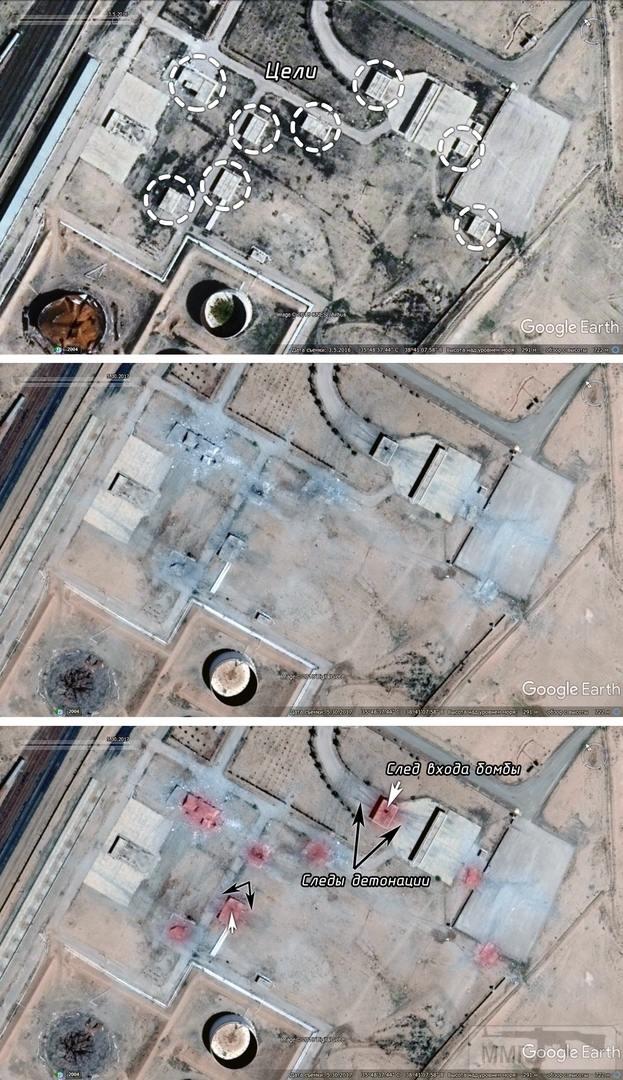 40050 - Сирия и события вокруг нее...
