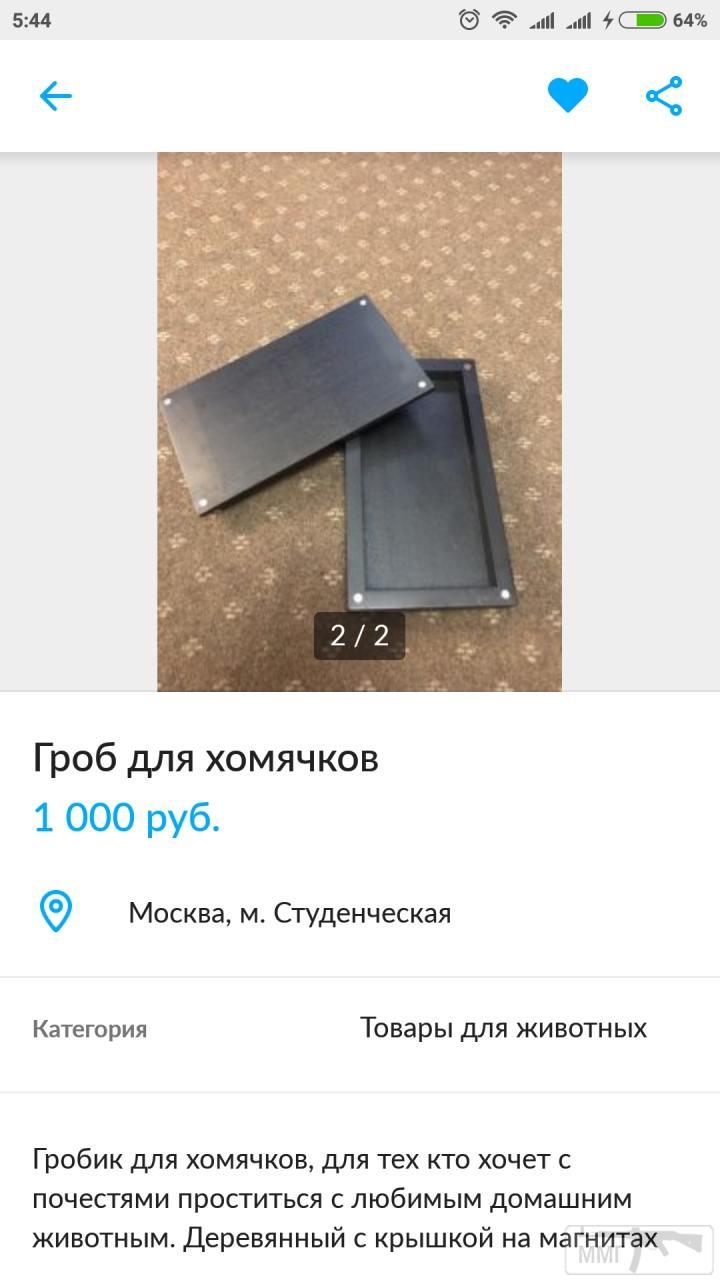 40084 - Эксклюзивы и раритеты в продажах )))