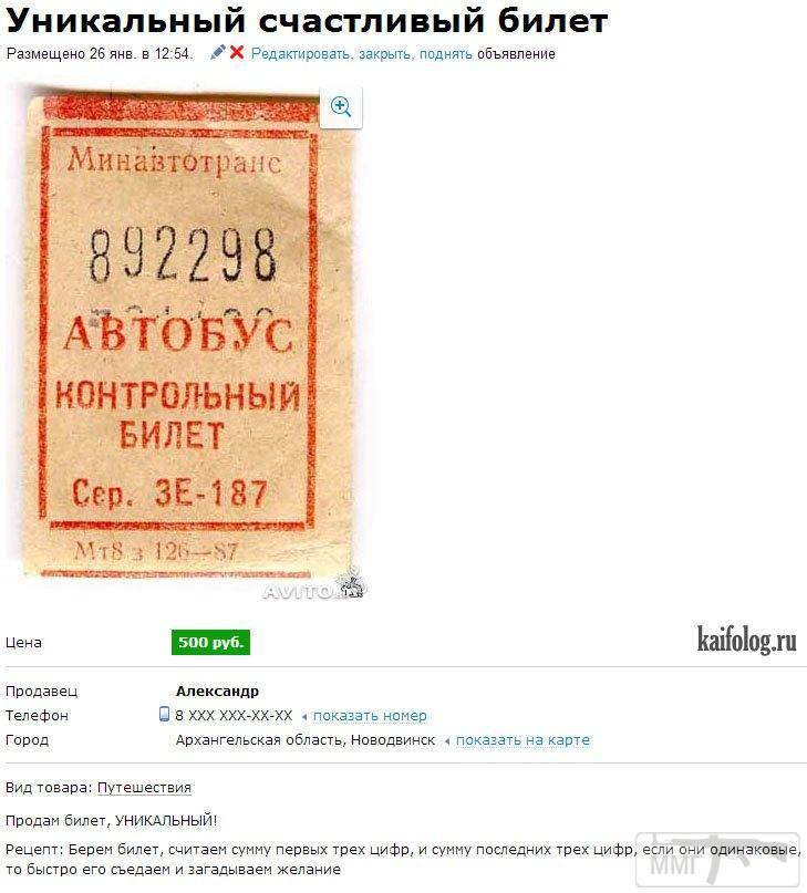 40085 - Эксклюзивы и раритеты в продажах )))