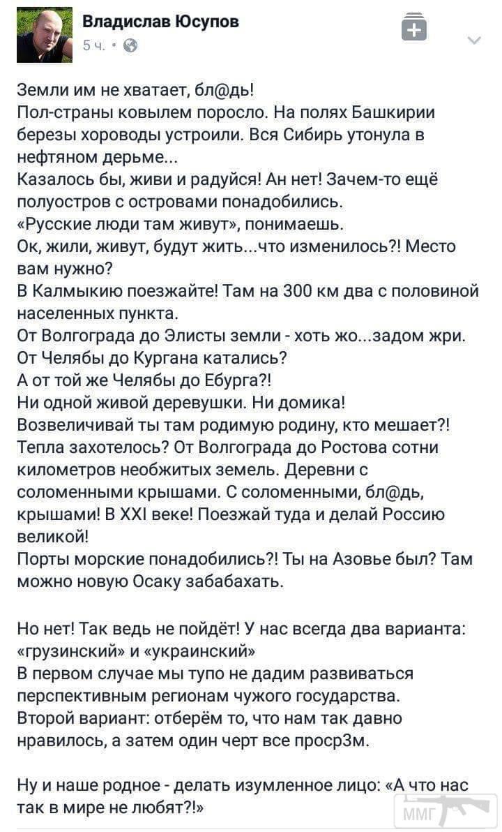 40111 - А в России чудеса!