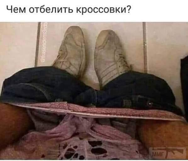 40138 - А в России чудеса!