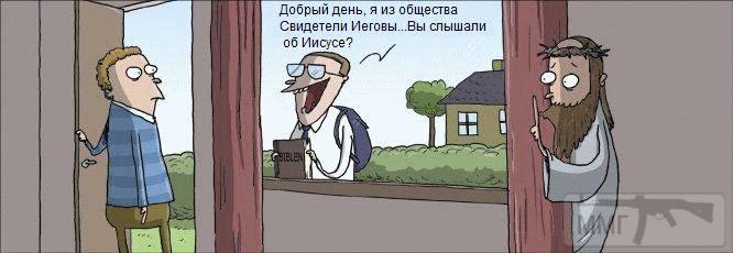 40148 - Церковные страсти. Томос, РПЦ, УПЦ.