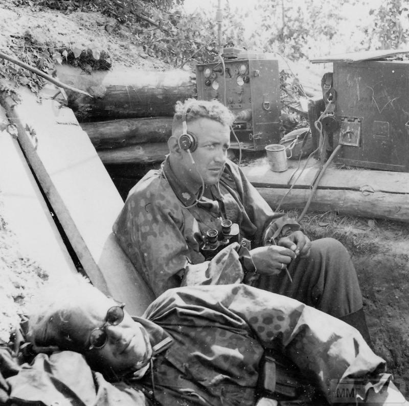 40152 - Военное фото 1941-1945 г.г. Восточный фронт.
