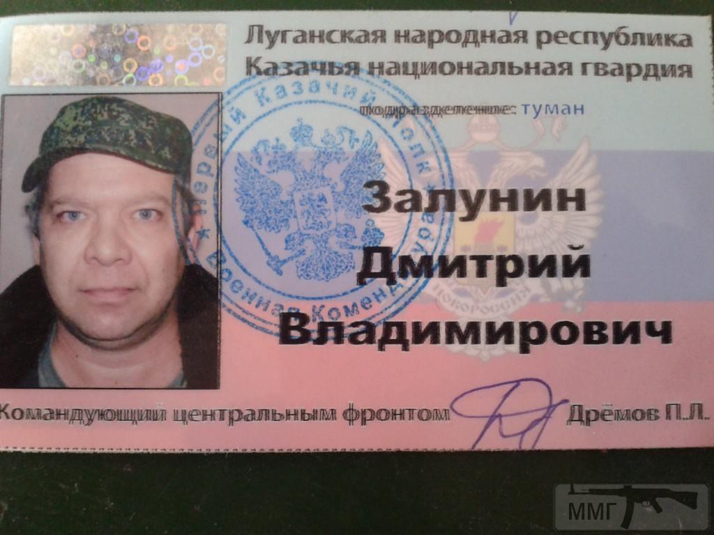40178 - Командование ДНР представило украинский ударный беспилотник Supervisor SM 2, сбитый над Макеевкой