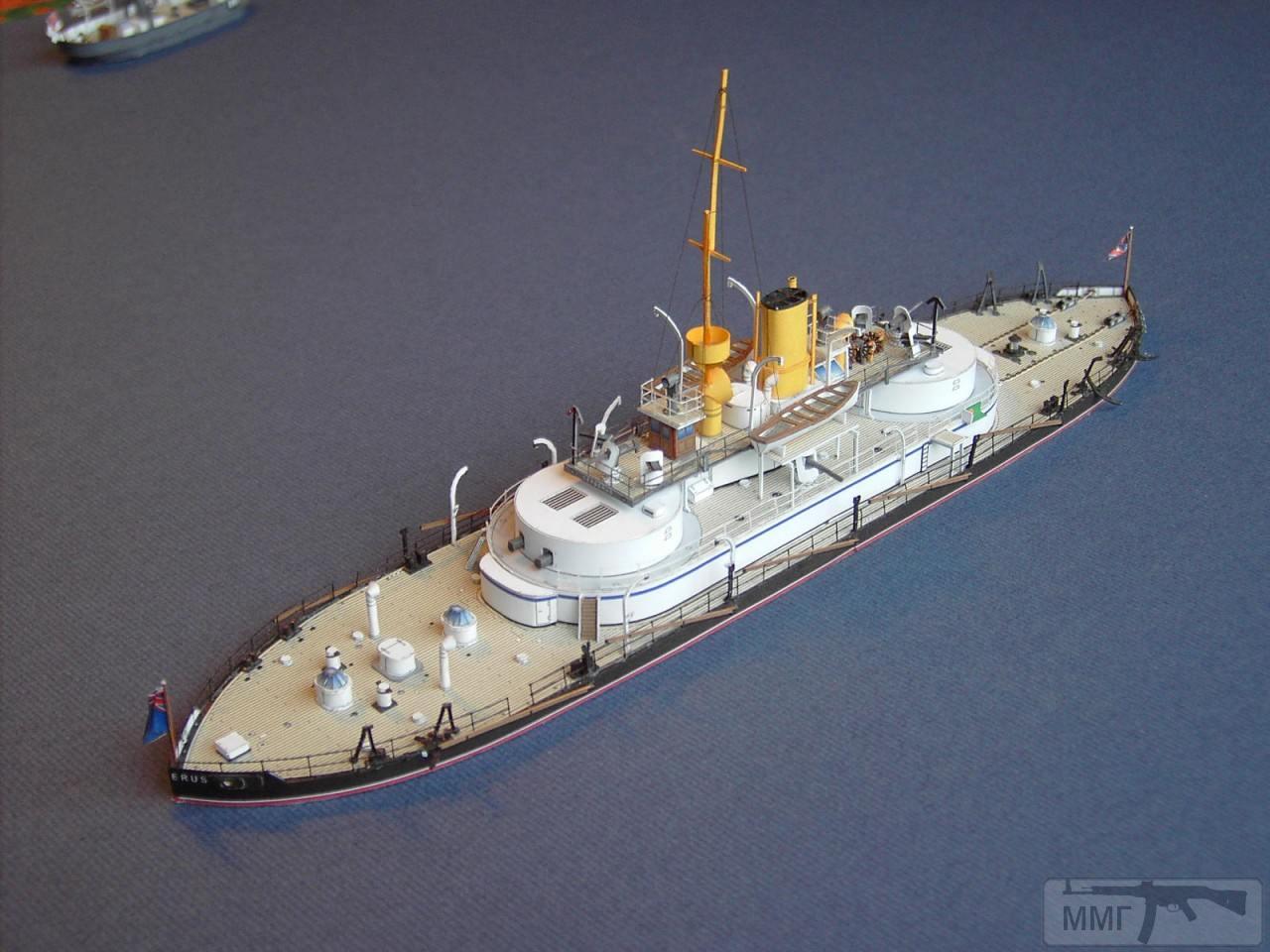 40194 - Бумажный флот