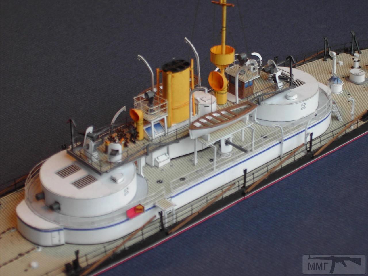 40195 - Бумажный флот