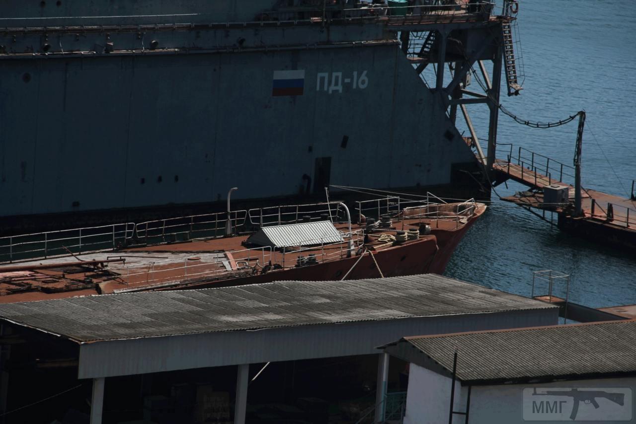 40205 - Яхта Деница