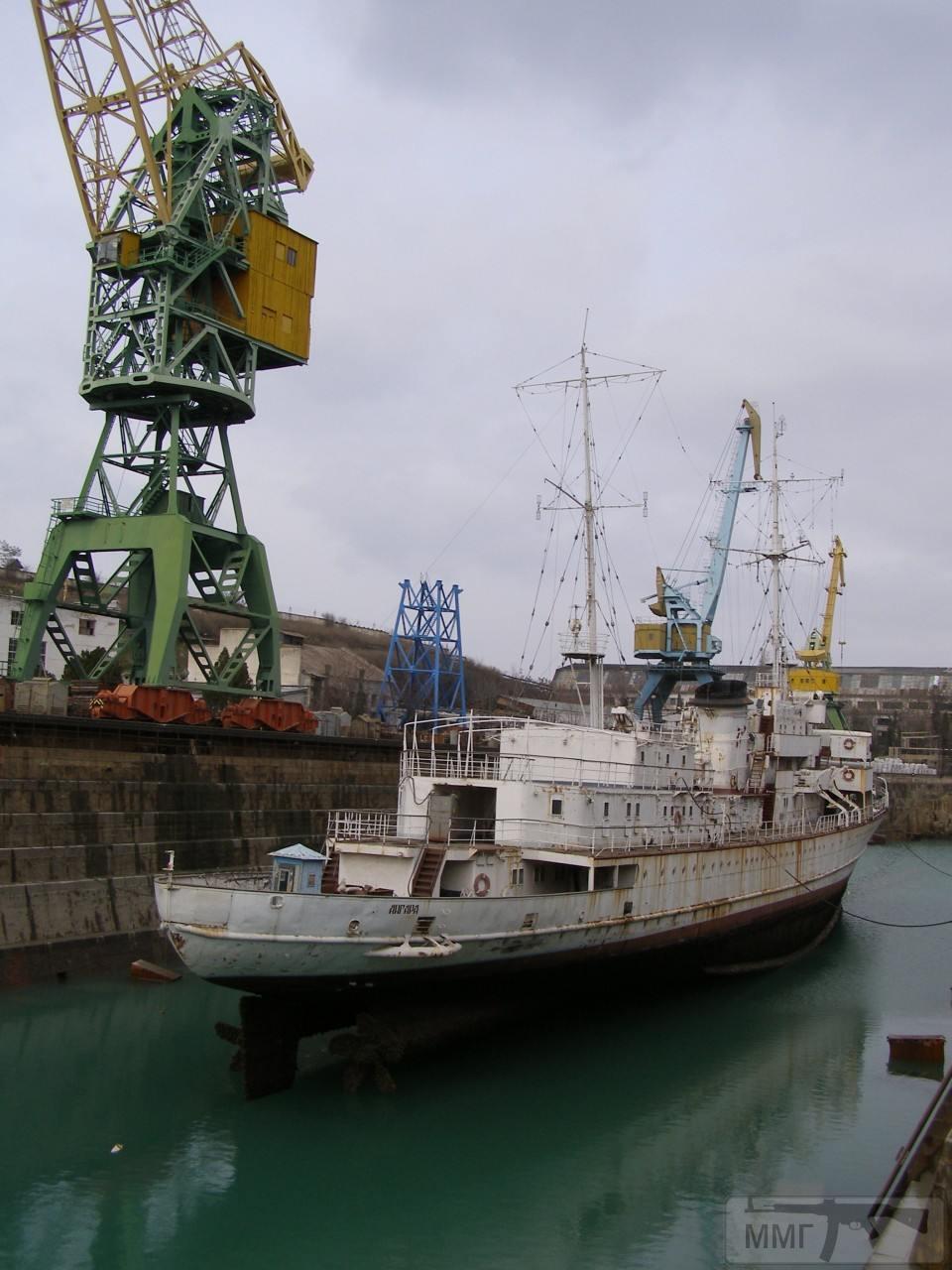 40208 - Яхта Деница