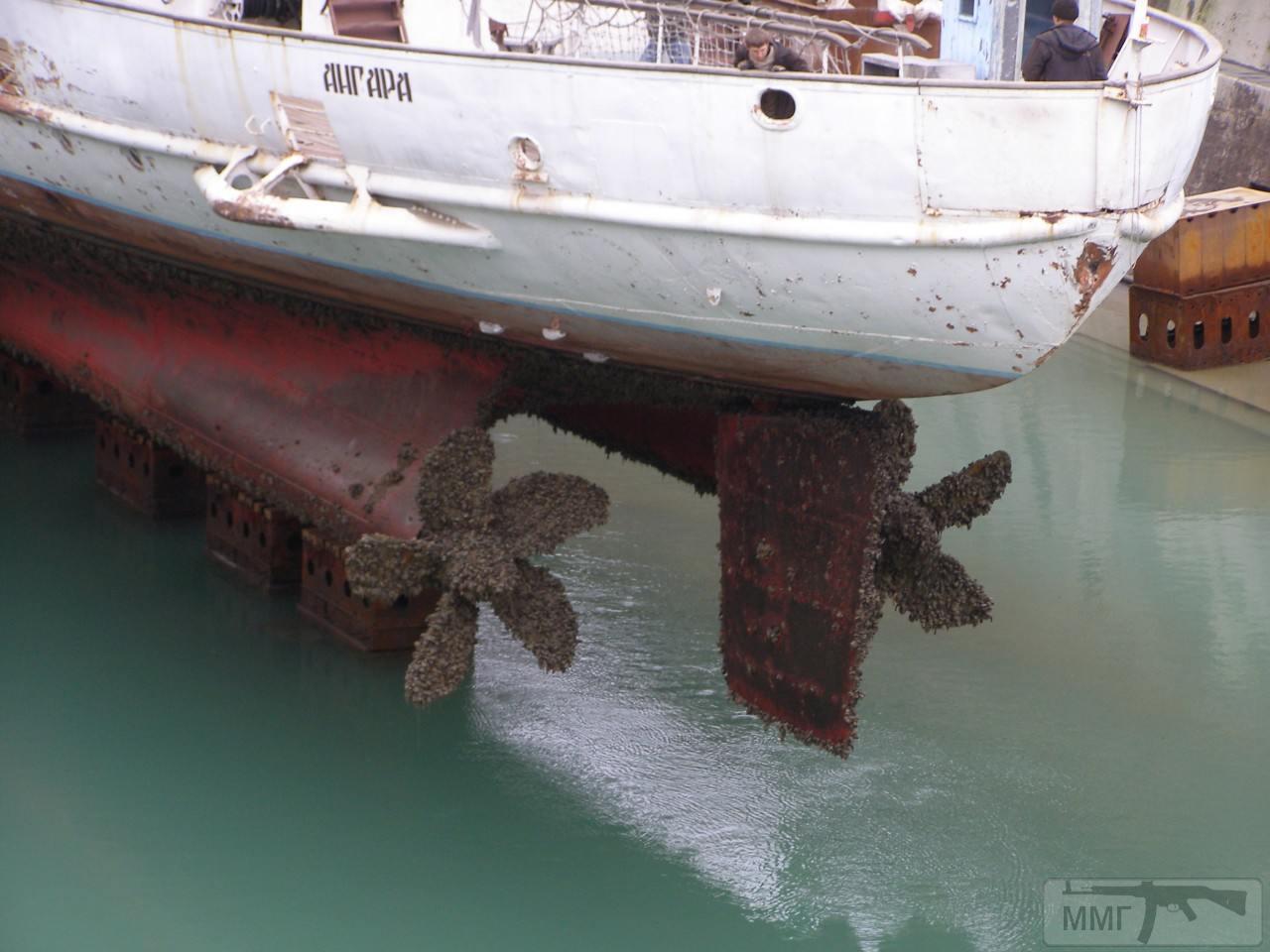 40209 - Яхта Деница