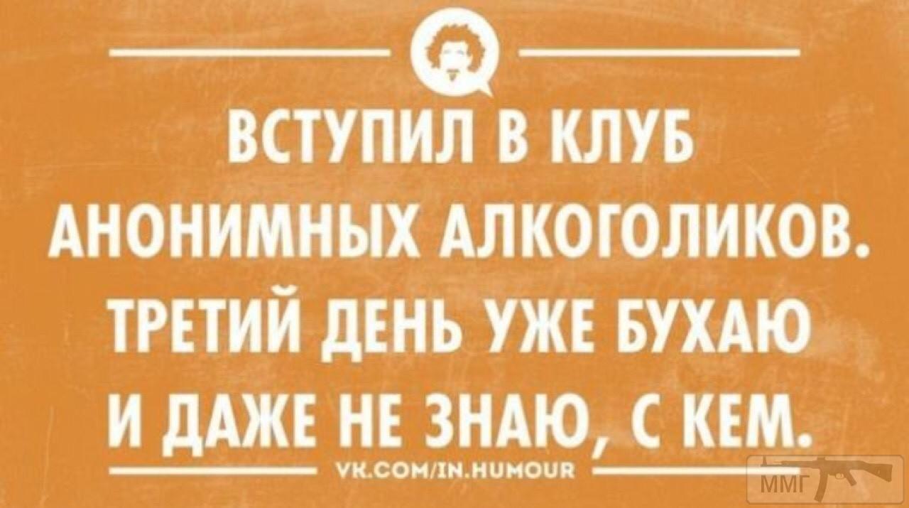 40219 - Пить или не пить? - пятничная алкогольная тема )))