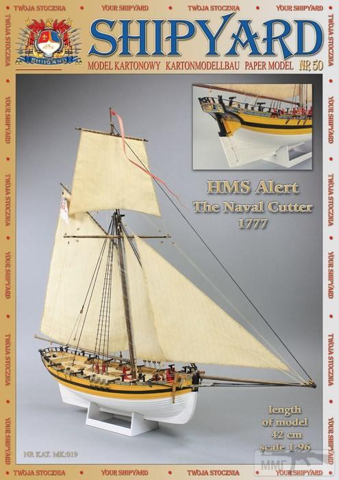 40348 - Бумажный флот