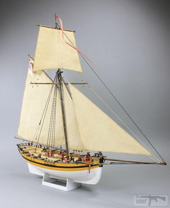 40349 - Бумажный флот