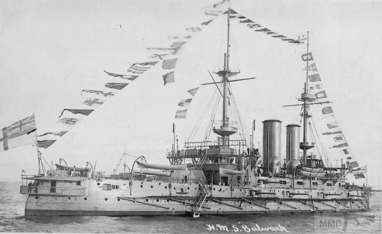 40359 - HMS Bulwark