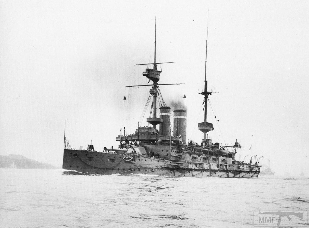 40366 - HMS Irresistible