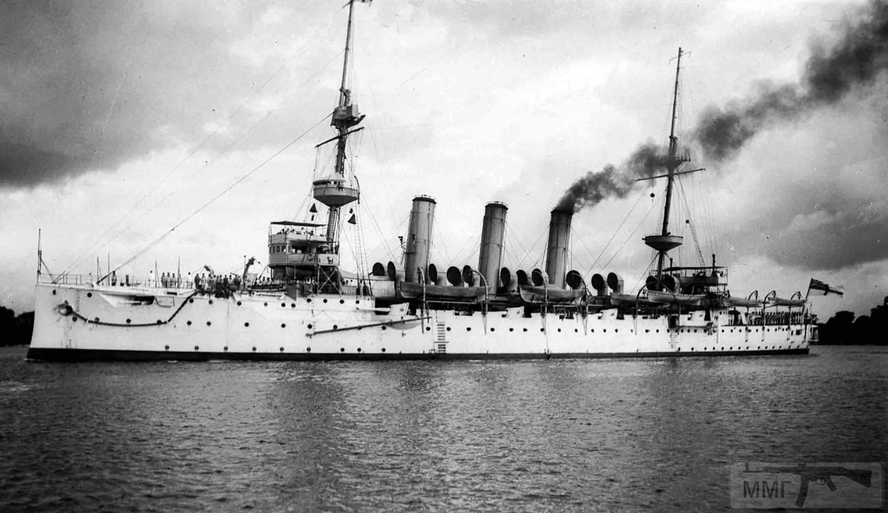 40368 - HMS Hermes