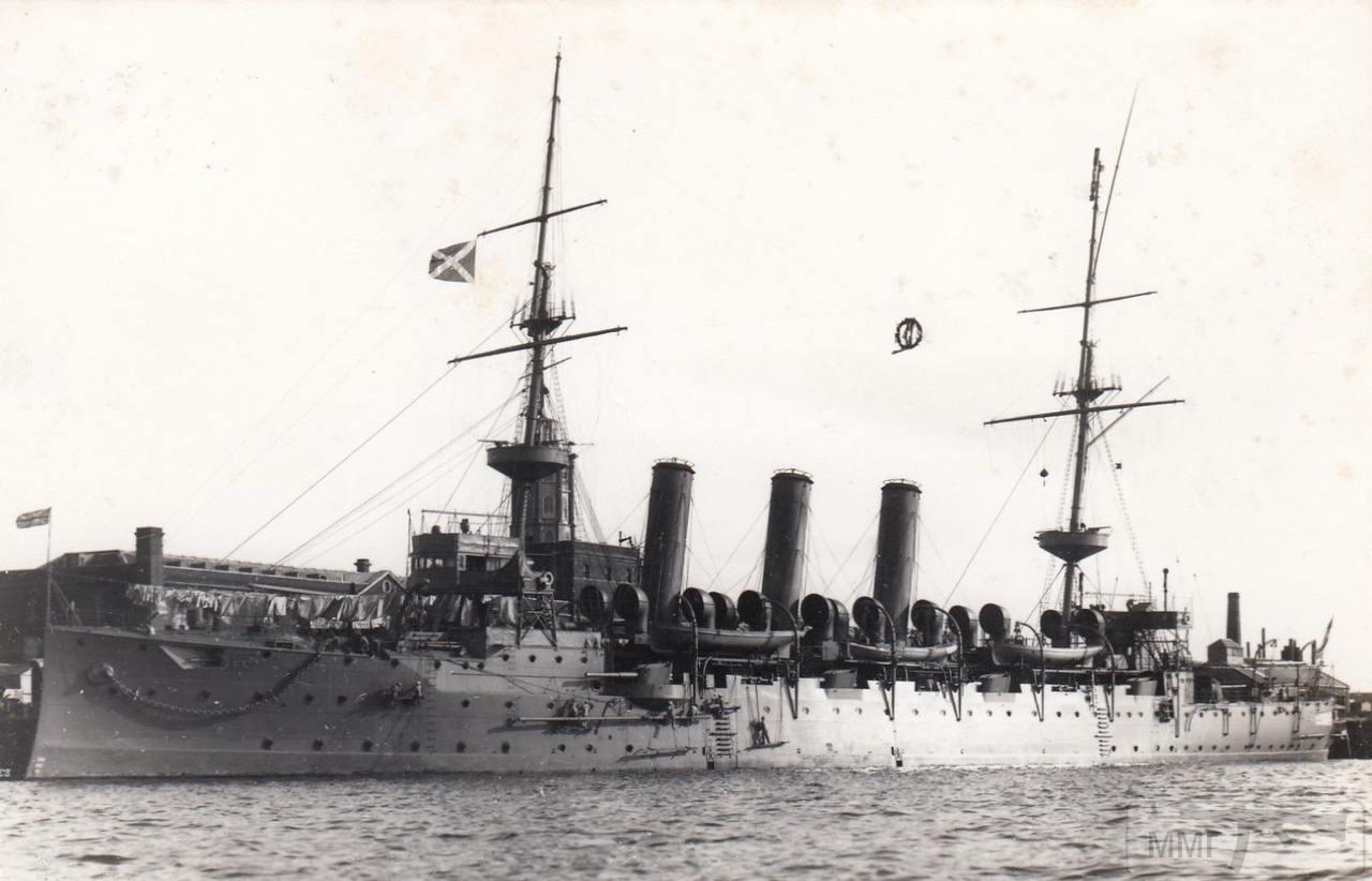 40369 - HMS Hermes