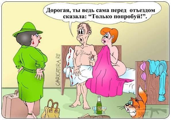 40383 - Отношения между мужем и женой.