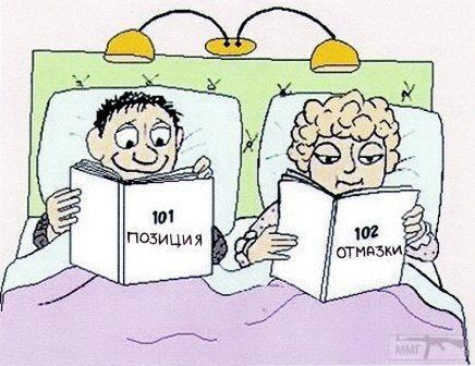 40384 - Отношения между мужем и женой.