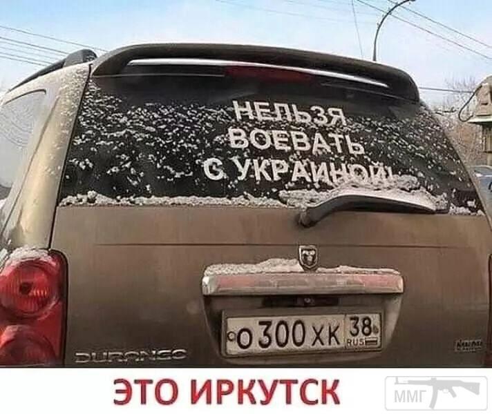 40425 - А в России чудеса!