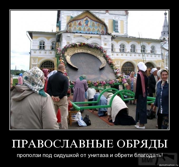 40426 - А в России чудеса!
