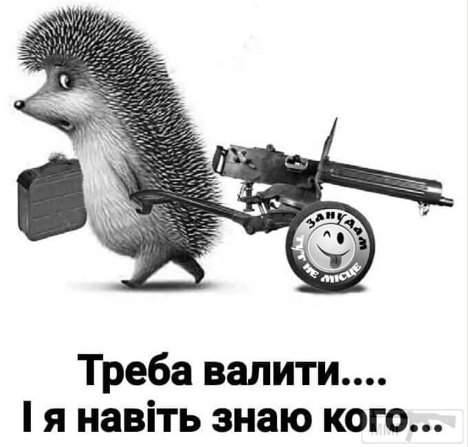 40440 - Украина - реалии!!!!!!!!