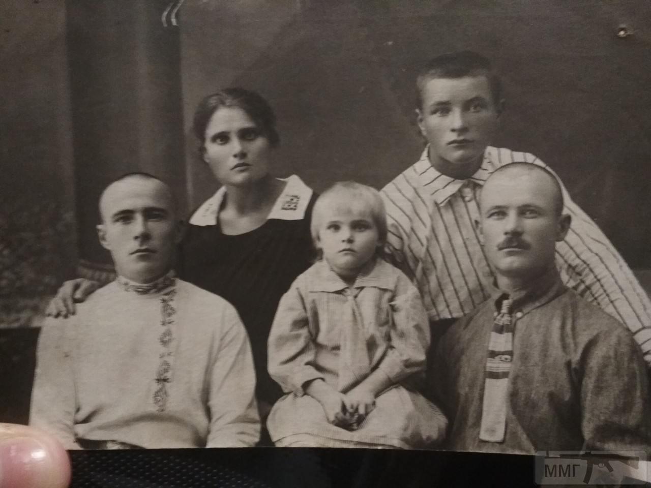40449 - Семейный альбом