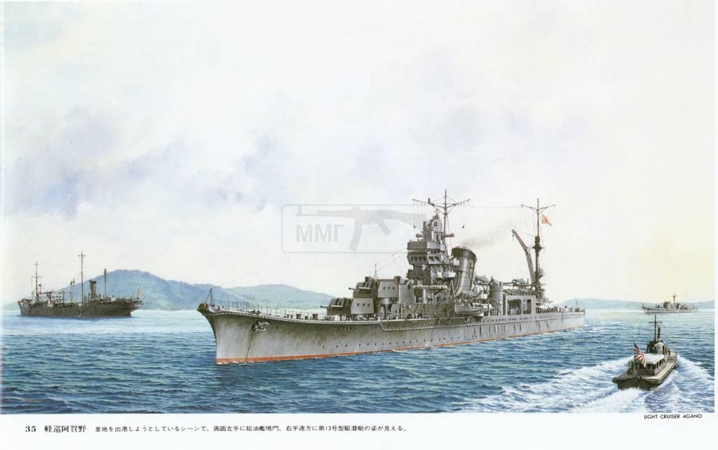 405 - Японский Императорский Флот
