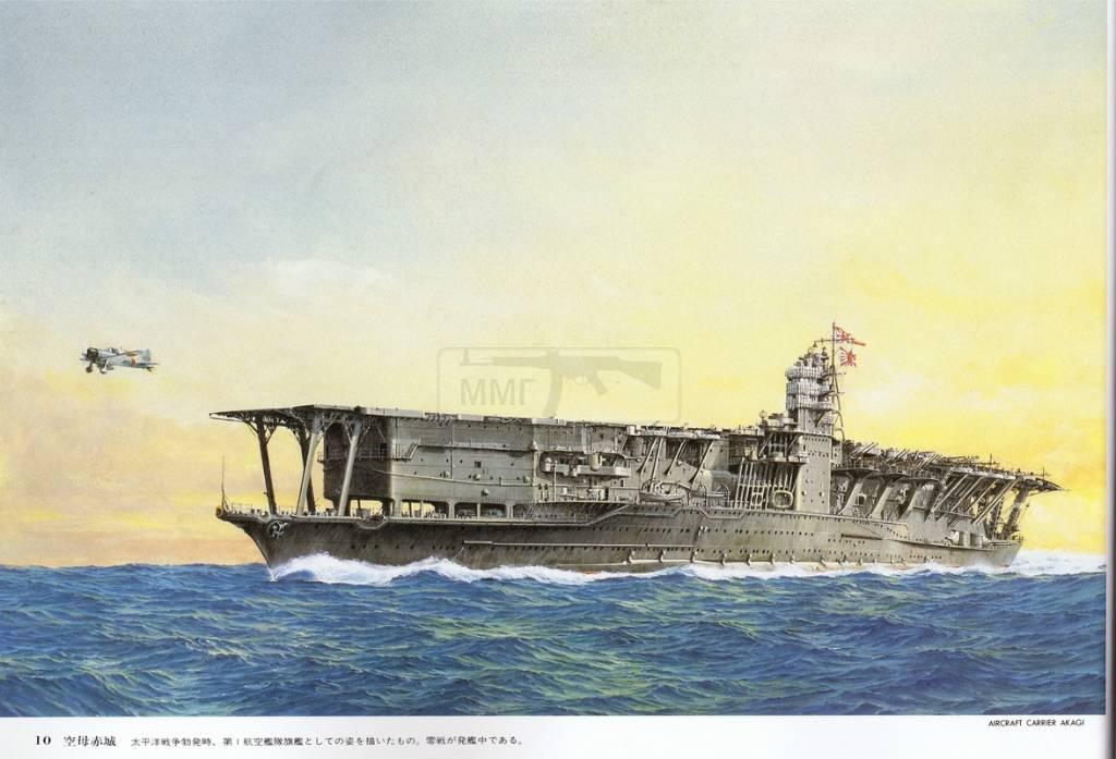 406 - Японский Императорский Флот