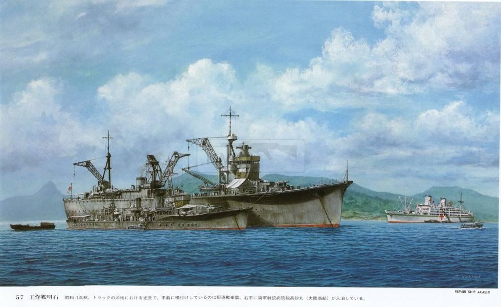 407 - Японский Императорский Флот