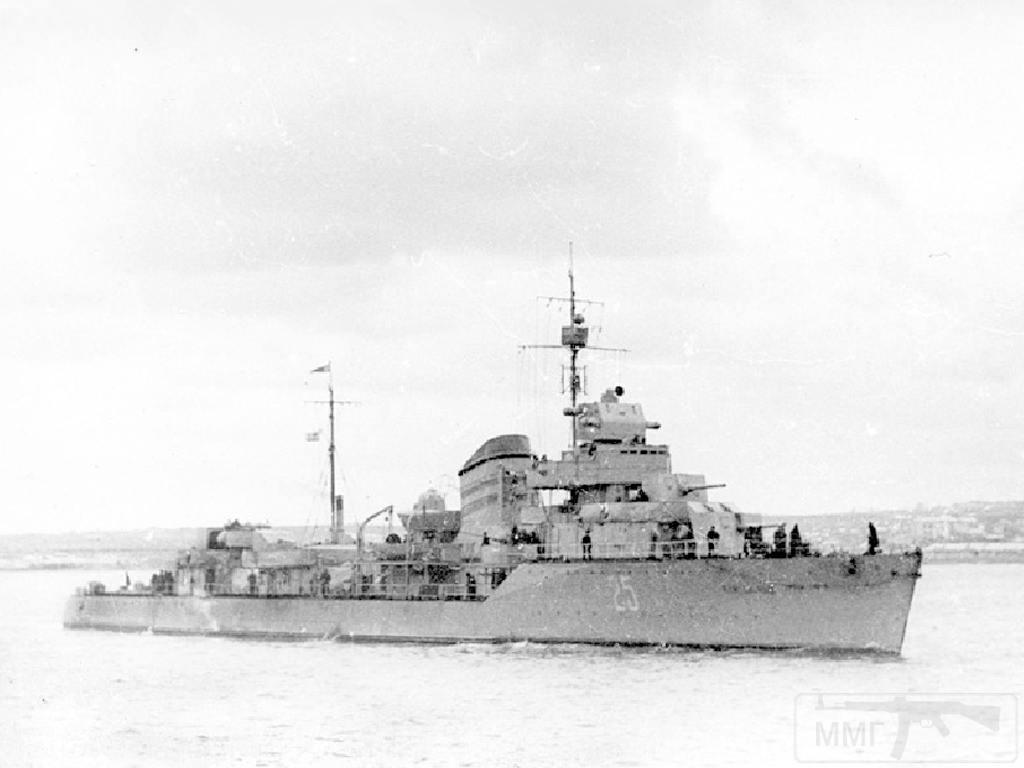 4080 - Советский эсминец 7-й серии