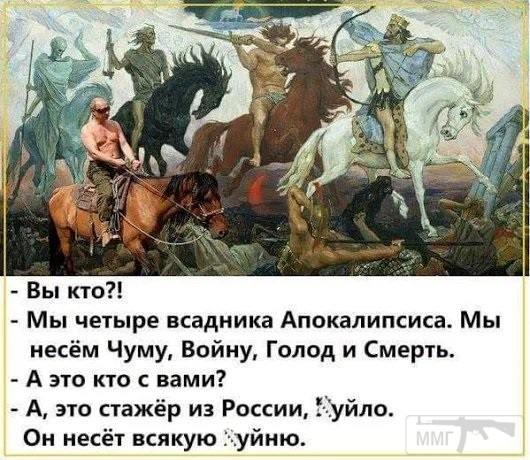 40805 - А в России чудеса!
