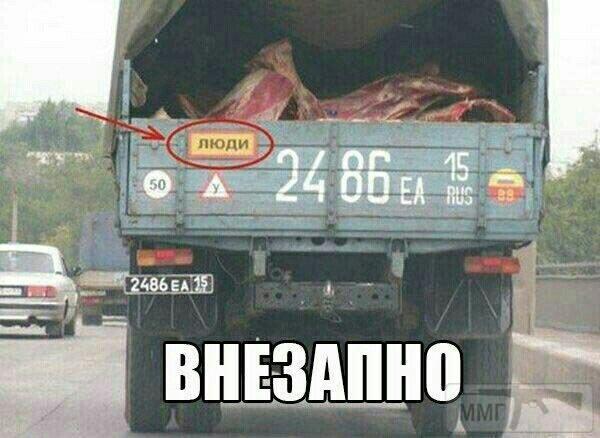 40806 - А в России чудеса!