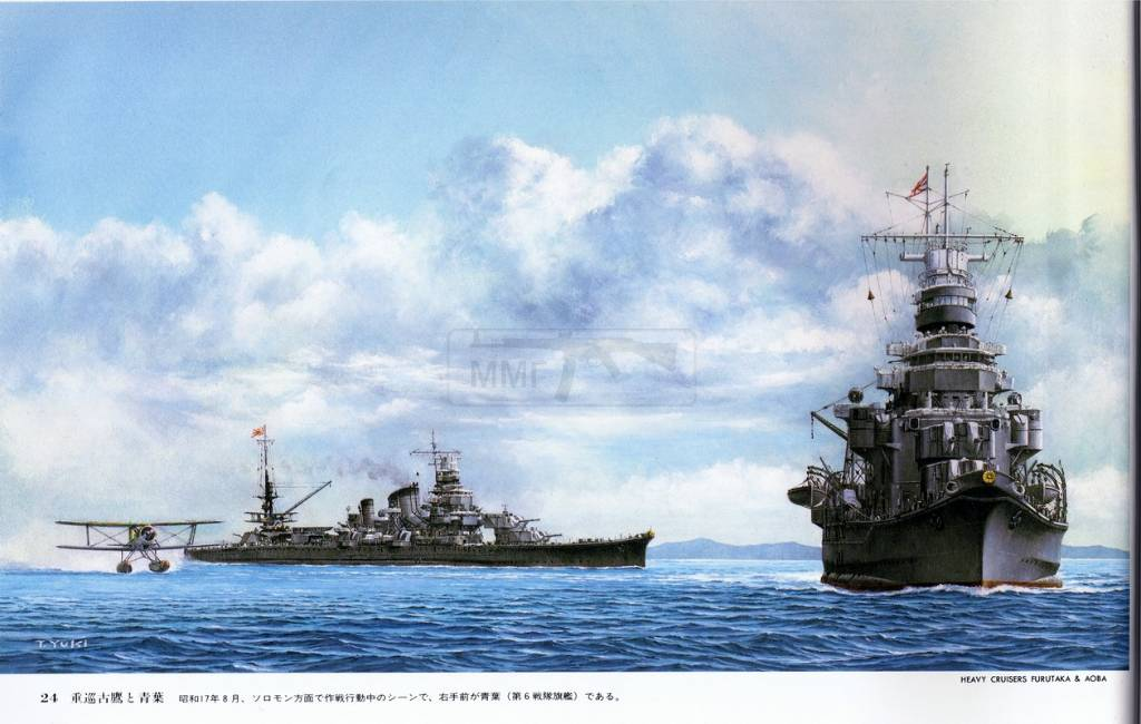 409 - Японский Императорский Флот