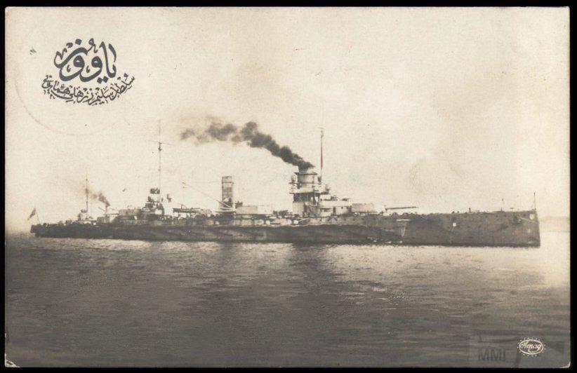 4095 - Германский флот 1914-1945