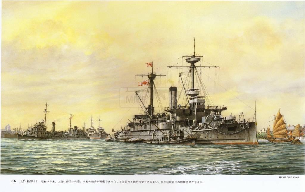 410 - Японский Императорский Флот
