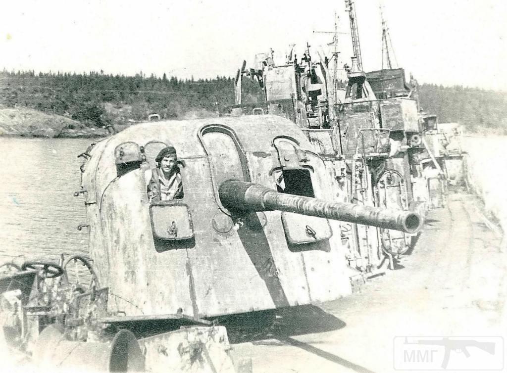 4105 - Германский флот 1914-1945