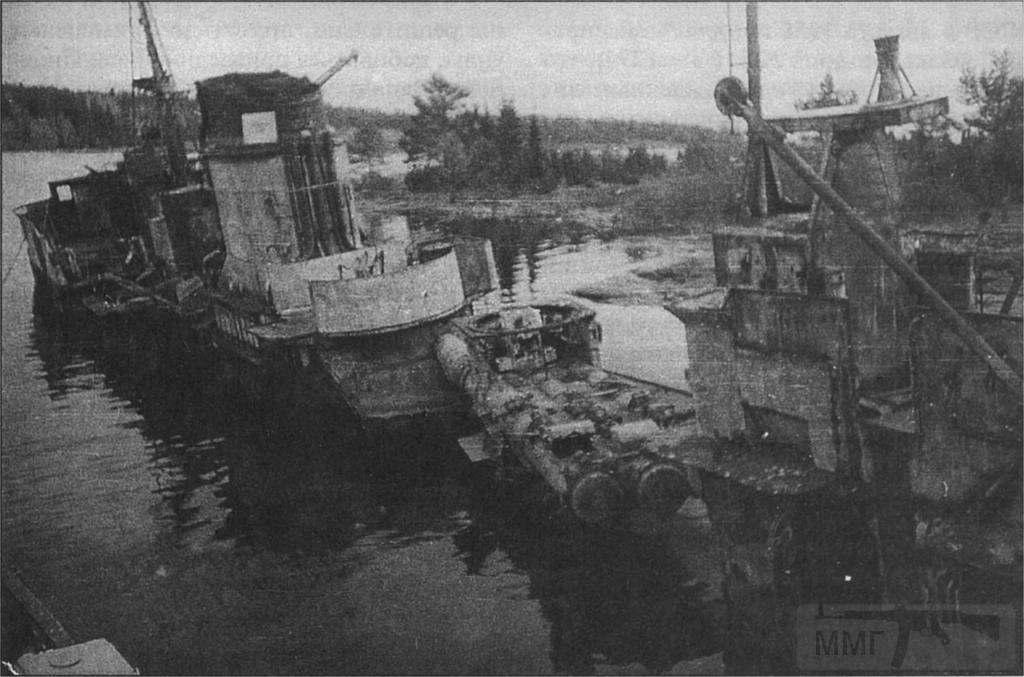 4107 - Германский флот 1914-1945
