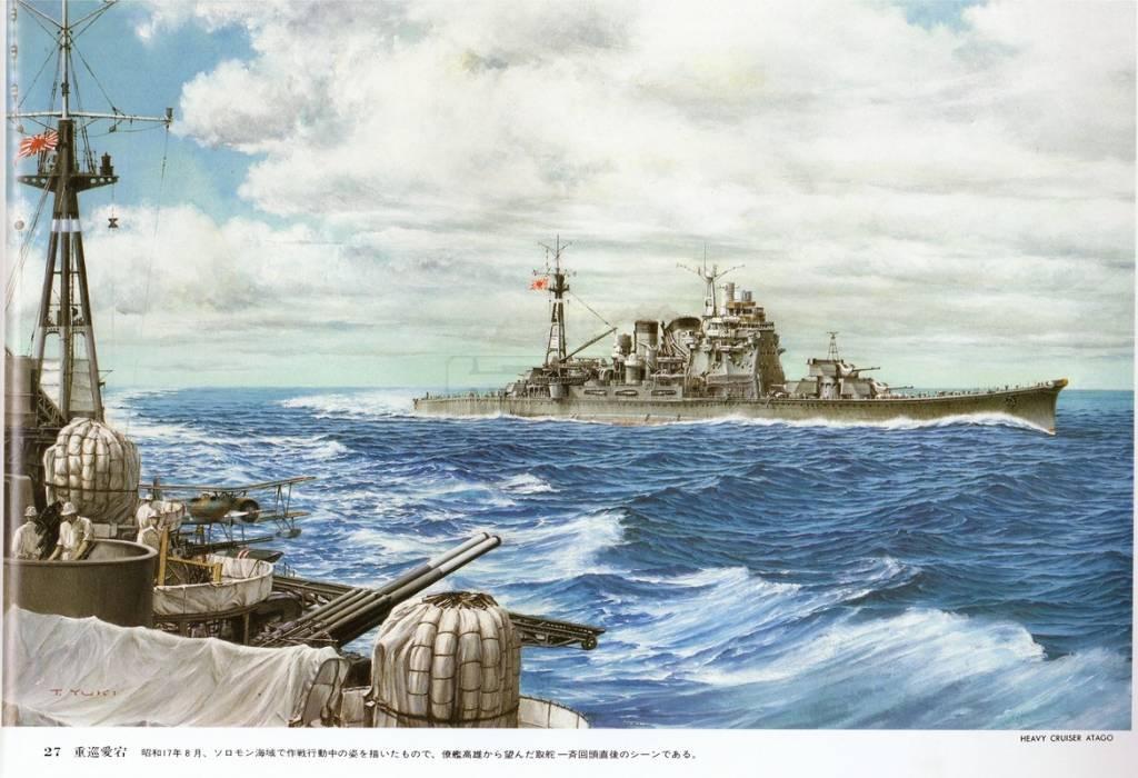 411 - Японский Императорский Флот