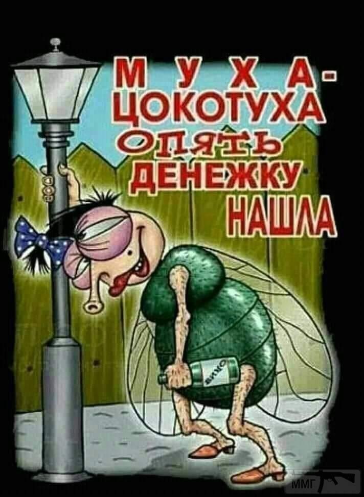 41175 - Пить или не пить? - пятничная алкогольная тема )))